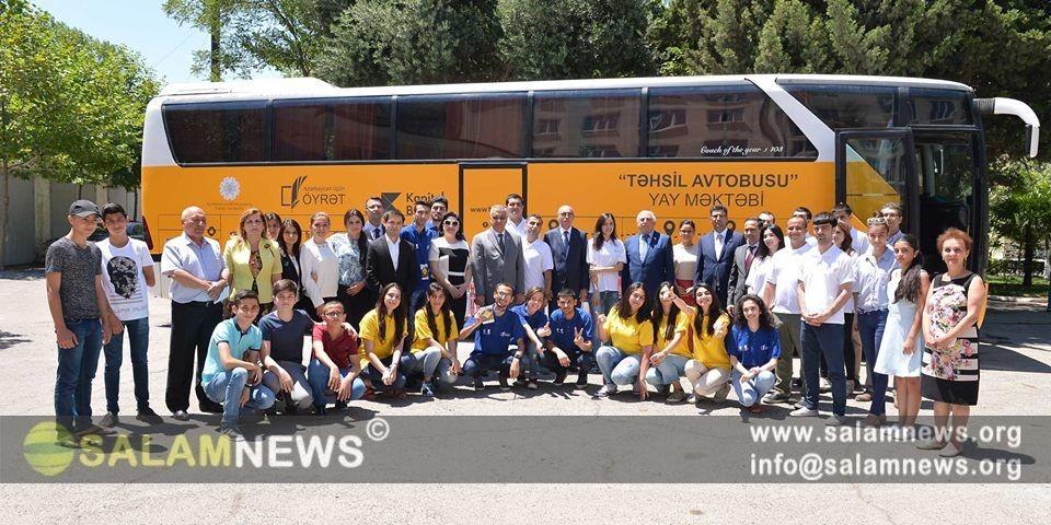 Летняя школа «Автобус знаний»