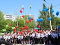 В средней школе Ульяновска прошло мероприятие по присвоению ей имени Гейдара Алиева
