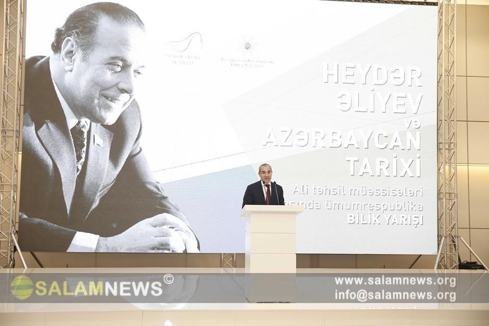 """""""Heydər Əliyev və Azərbaycan tarixi"""" adlı ümumrespublika bilik yarışı keçirilib"""