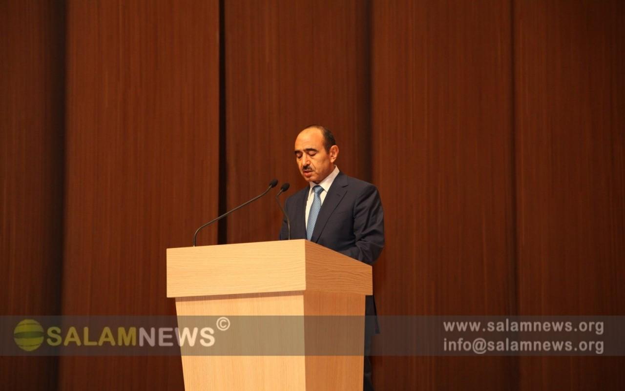 В Баку стартовал азербайджано-российский межрегиональный форум