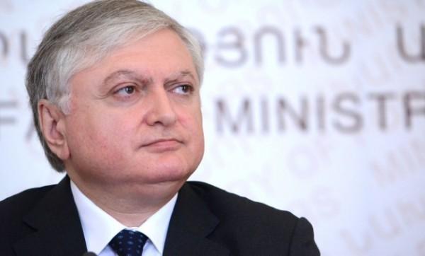 Лавров обсудит сглавой МИД Армении координацию на интернациональных площадках