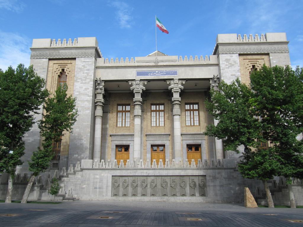 МИД Ирана обозначил условия для поездки паломников в Ирак
