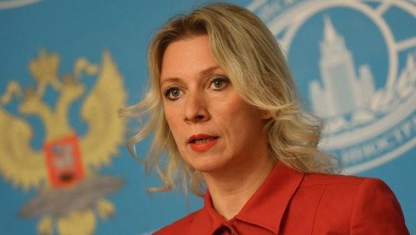 Сотрудничество Российской Федерации , Ирана иТурции неозначает создание новоиспеченной  коалиции— МИДРФ