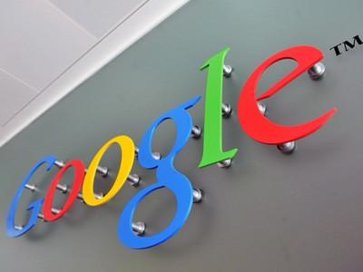 Google посвятил дудл своему 19-летию— торжественная рулетка