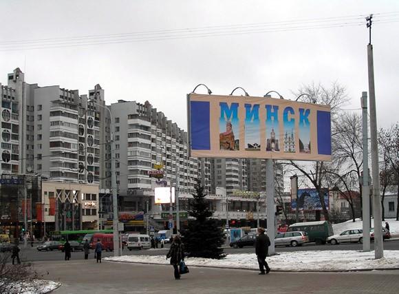 Протестующие упосольства Беларуси вЕреване потребовали отпосла покинуть страну