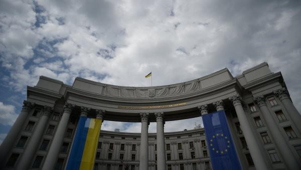 Киев назвал условия для проведения выборов в Государственную думу РФ вУкраинском государстве