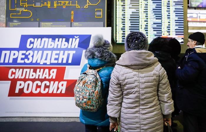 ВЧечне проходит единый день сбора подписей вподдержку В.В. Путина