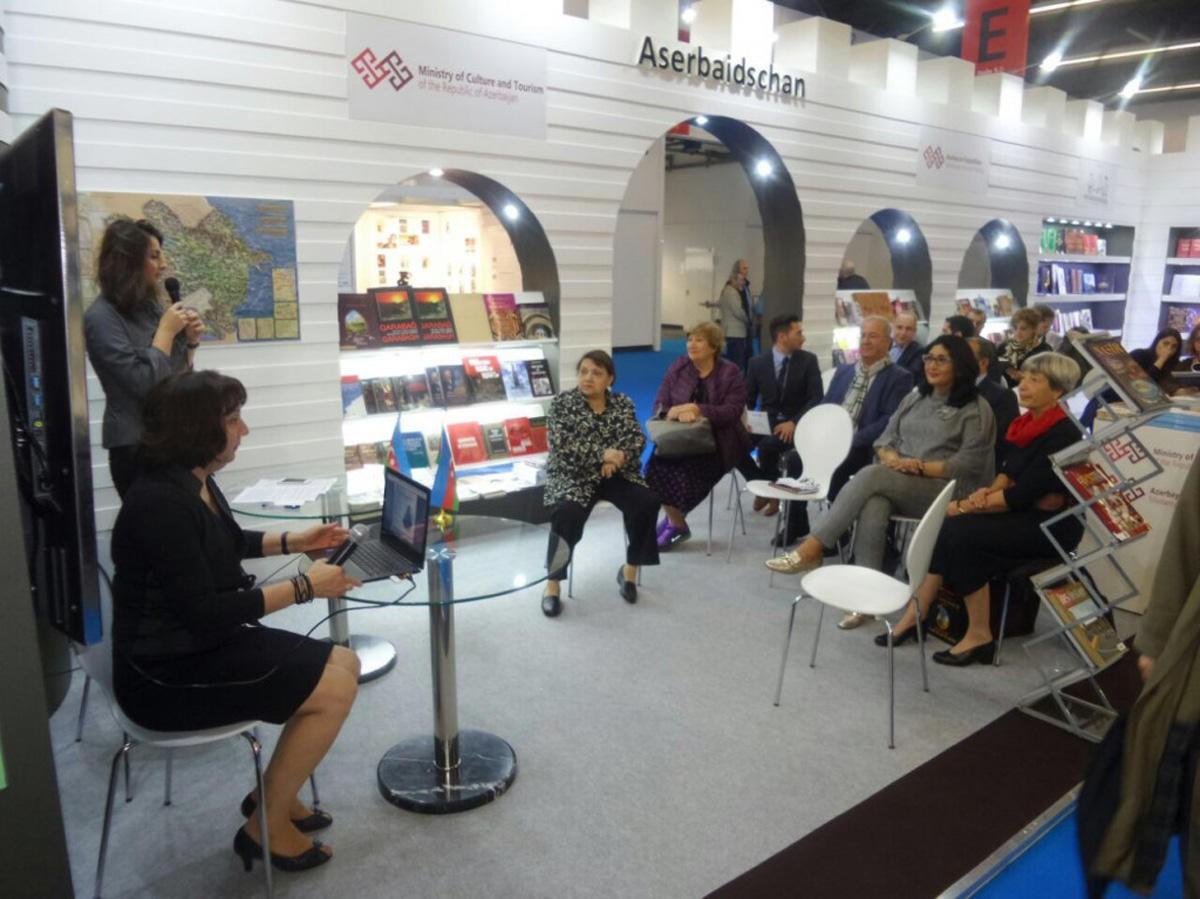 Какие белорусские издания представлены наФранкфуртской книжной ярмарке?