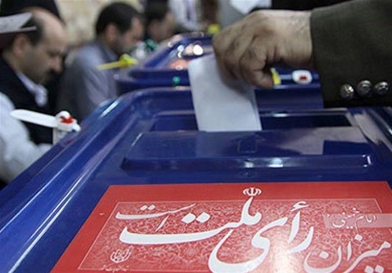 İranda bu gün prezident seçkiləri keçirilir