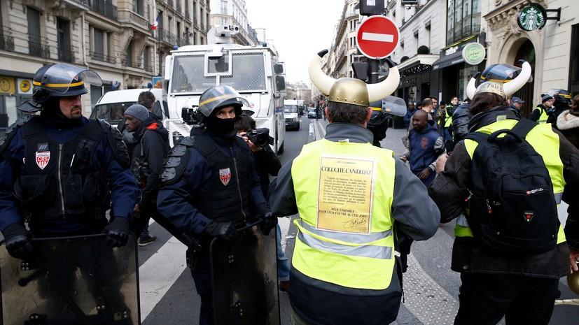 В Париже в ходе манифестаций ранены 30 человек, полиция применила водометы и газ