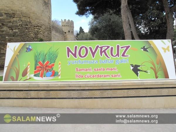 В Баку началось массовое празднество Новруза