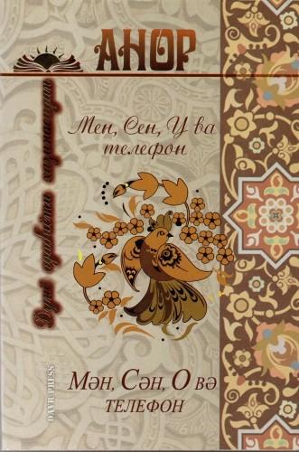 Image result for Anarın əsərləri