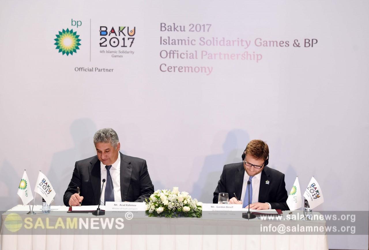 BP şirkəti IV İslam Həmrəyliyi Oyunlarının tərəfdaşı olub