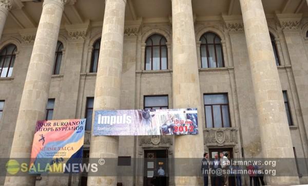 """В Баку открылась выставка гобеленов """"Импульс"""""""