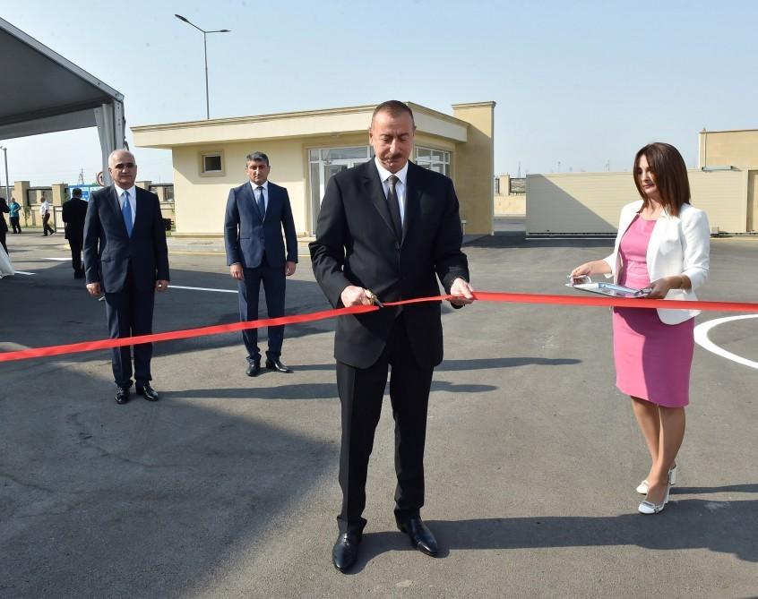 Дочь президента Азербайджана делала селфи, пока отец выступал наГенассамблее ООН