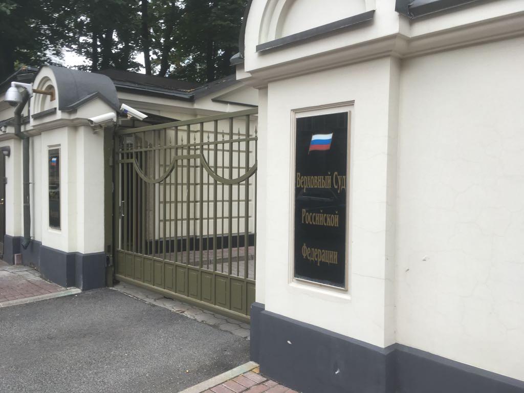 Госкомитет поработе сдиаспорой Азербайджана прокомментировал решение суда поВАКу