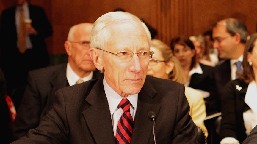 Заместитель руководителя ФРС США подал вотставку