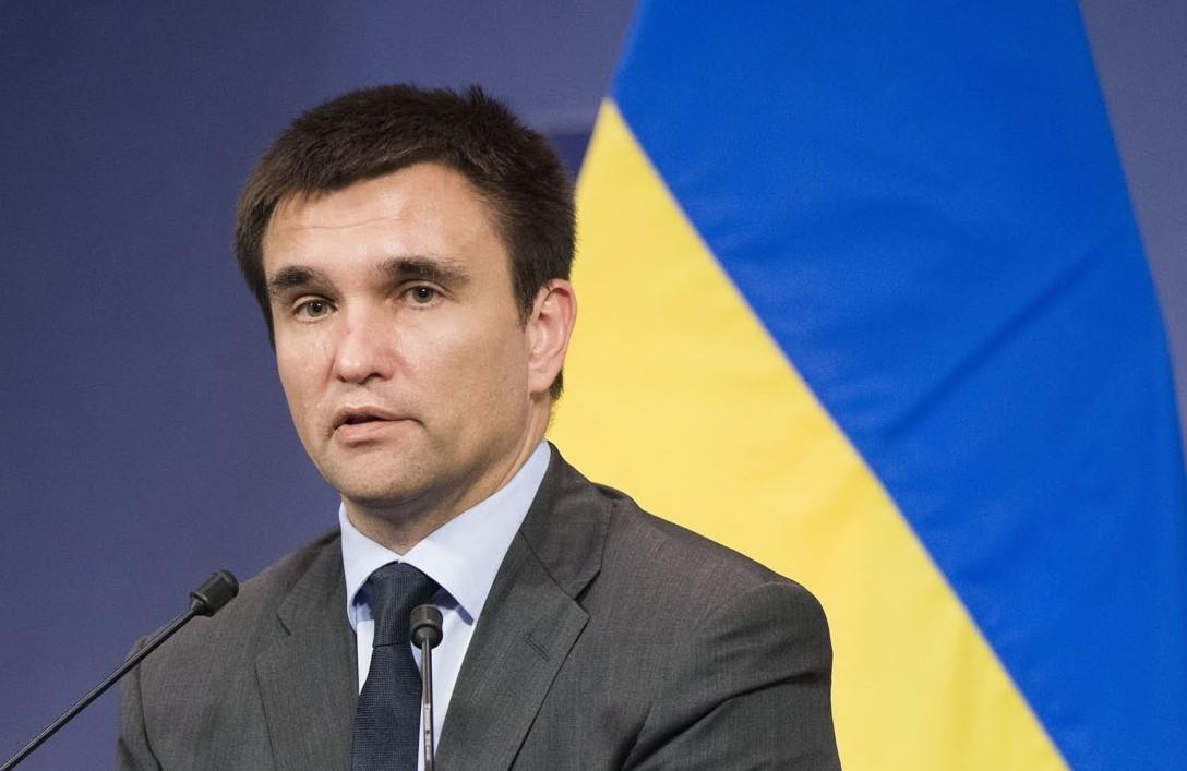 Руководитель МИД Азербайджана: Связи с Украинским государством носят стратегический характер