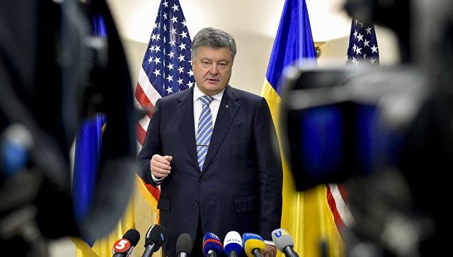 Трамп считает, что ситуация вУкраинском государстве улучшается