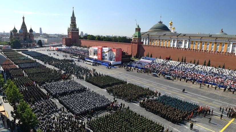 В Москве начался парад Победы - Видеотрансляция