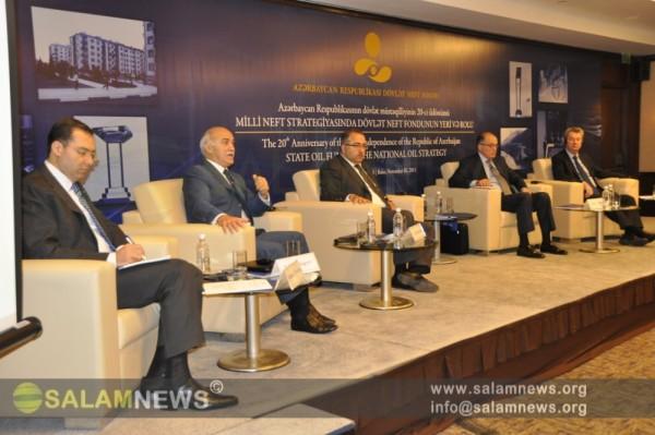 В Баку проходит конференция на тему роли ГНФАР в национальной нефтяной стратегии