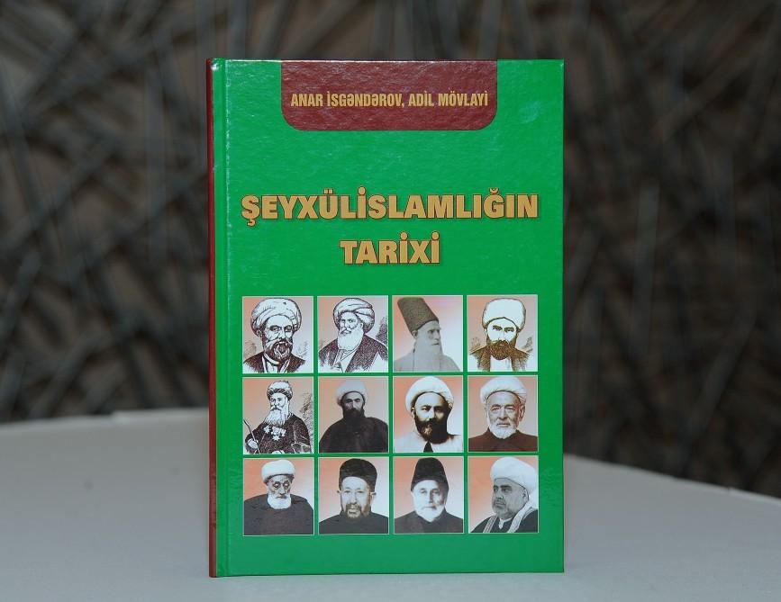 """""""Şeyxülislamlığın tarixi"""" kitabının təqdimatı olub"""