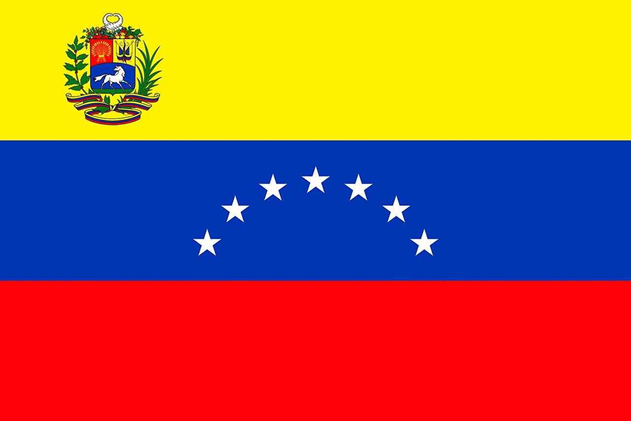 5  полицейских задержали из-за смерти  68 заключенных втюрьме вВенесуэле