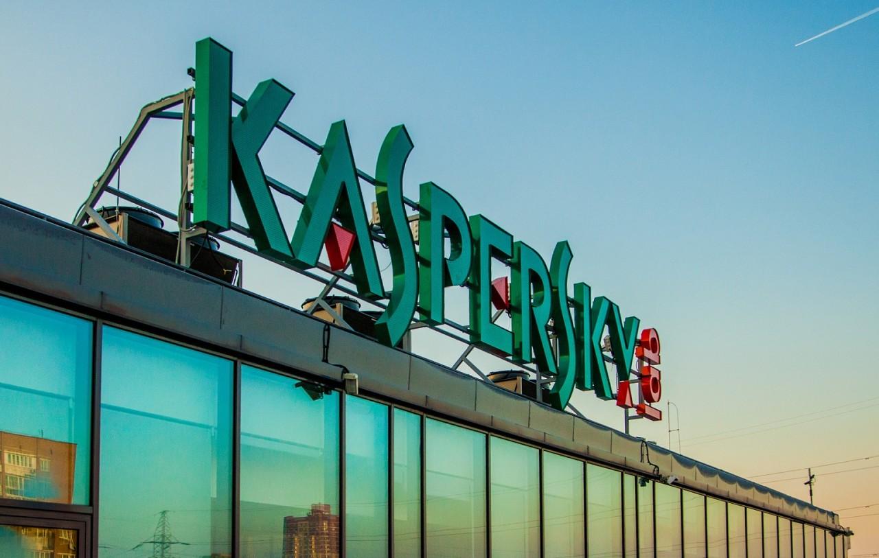 «Лаборатория Касперского»: Российские новостные сайты распространяли «банковский вирус»