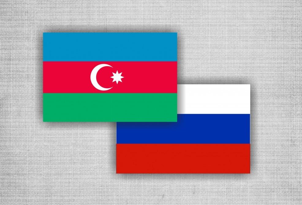 Встолице Азербайджана состоялась церемония открытия представительства русского экспортного центра
