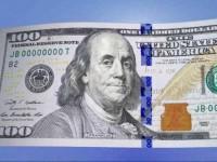 Azərbaycanda ABŞ dolları ucuzlaşmaqda davam edir