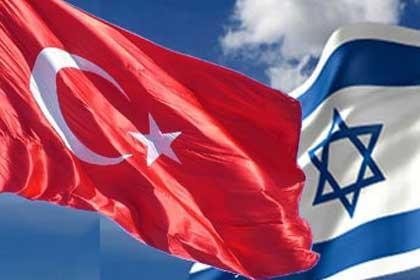 Турция налаживает отношение сИзраилем