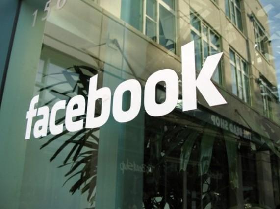 Google и социальная сеть Facebook пострадали на $100 млн отлитовского кибермошенника