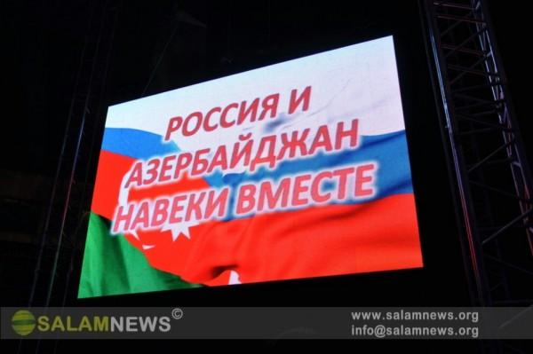 ВАК организовал в Москве большой концерт в поддержку Владимира Путина