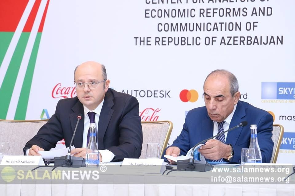 """Bakıda """"Azərbaycan Rəqabətlilik Forumu 2018"""" keçirilib"""