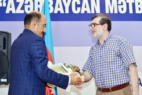 Mədəniyyət və Turizm Nazirliyi SalamNews-u təltif edib