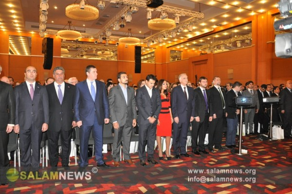 Moskvada AMOR-un illik Forumu işə başlayıb