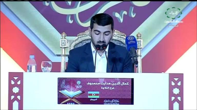 Misirdə və Küveytdə keçirilən Quran müsabiqələrinə azərbaycanlı iştirakçılar da qatılıb