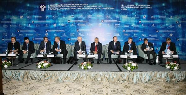 В Баку проходит V юбилейная международная банковская конференция