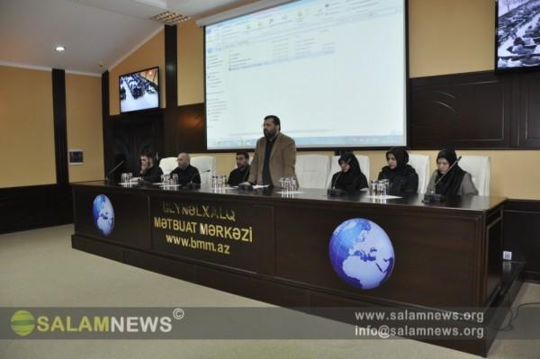 """В Баку состоялась научная конференция на тему """"Совершенный образ человека в Ашура"""""""
