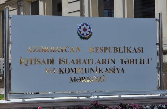 Азербайджан в 2017г увеличил производство продукции АПК на4%
