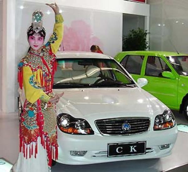 Упал экспорт китайских авто в Центральную Азию.