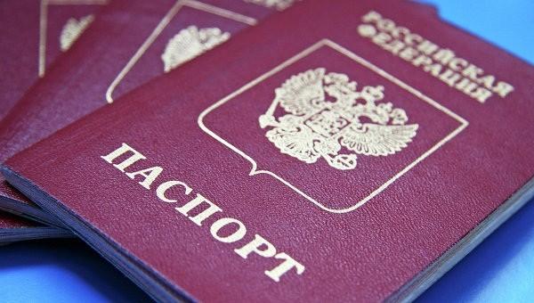 Иностранцам предложат российское гражданство засоздание социально-ориентированного бизнеса
