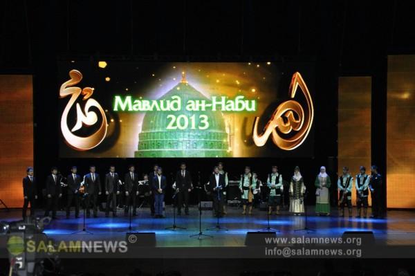 В Москве состоялось праздничное мероприятие по случаю мовлуда Пророка Мухаммеда (с)