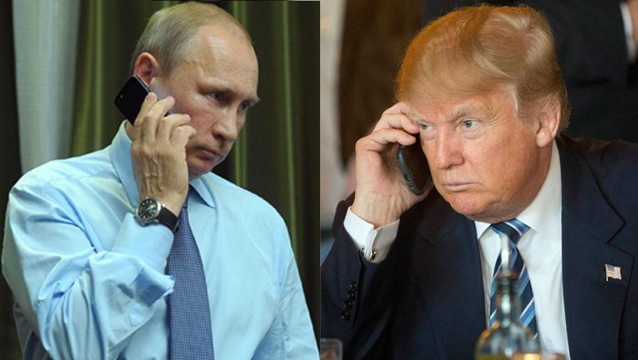 Путин иТрамп очень конструктивно пообщались